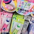 <新商品>トンボ鉛筆 MONO2way