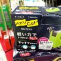 <新商品>コクヨ カルカット テープカッター