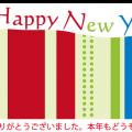 新年営業のお知らせ